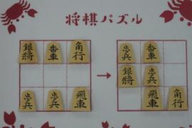 【中級】2020/8/3の将棋パズル