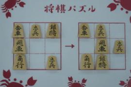【中級】2020/8/4の将棋パズル
