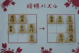 【中級】2020/8/7の将棋パズル