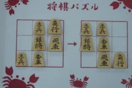【中級】2020/8/8の将棋パズル