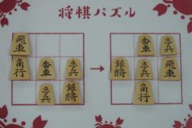 【中級】2020/8/9の将棋パズル
