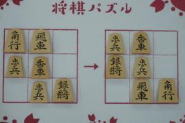 【中級】2020/8/11の将棋パズル