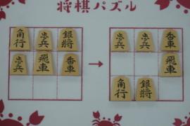 【中級】2020/8/12の将棋パズル