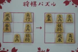 【中級】2020/8/13の将棋パズル