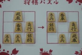 【中級】2020/8/14の将棋パズル
