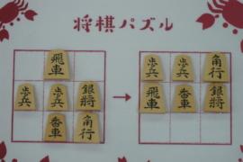 【中級】2020/8/15の将棋パズル