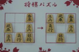 【中級】2020/8/16の将棋パズル
