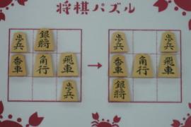 【中級】2020/8/17の将棋パズル