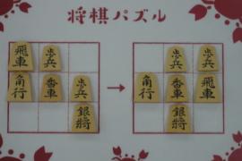 【初級】2020/8/18の将棋パズル
