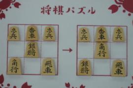 【中級】2020/8/19の将棋パズル