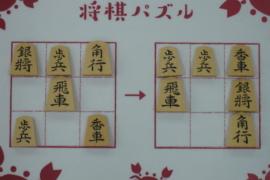 【中級】2020/8/20の将棋パズル