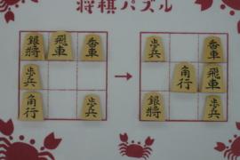 【中級】2020/8/21の将棋パズル