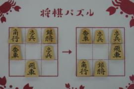 【中級】2020/8/23の将棋パズル