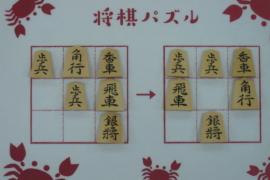 【中級】2020/8/24の将棋パズル