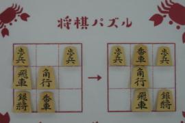 【中級】2020/8/25の将棋パズル