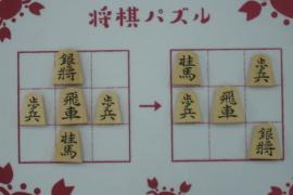【初級】2020/8/27の将棋パズル