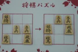 【中級】2020/8/30の将棋パズル