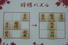【初級】2020/9/1の将棋パズル