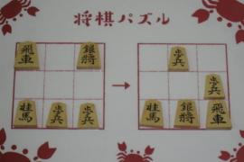 【中級】2020/9/2の将棋パズル