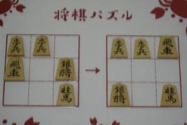 【初級】2020/9/3の将棋パズル