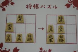【中級】2020/9/8の将棋パズル