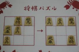 【中級】2020/9/10の将棋パズル