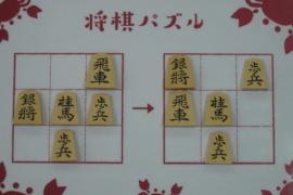 【初級】2020/9/12の将棋パズル