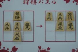 【初級】2020/9/14の将棋パズル