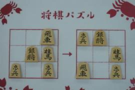 【初級】2020/9/15の将棋パズル