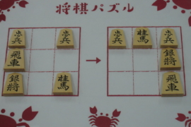【初級】2020/9/16の将棋パズル