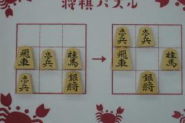 【中級】2020/9/20の将棋パズル