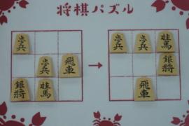 【初級】2020/9/21の将棋パズル
