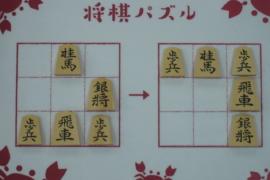 【初級】2020/9/22の将棋パズル
