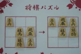 【初級】2020/9/23の将棋パズル