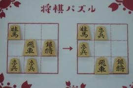 【初級】2020/9/24の将棋パズル