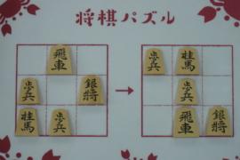 【中級】2020/9/25の将棋パズル