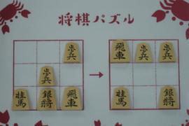 【初級】2020/9/26の将棋パズル