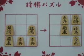 【初級】2020/9/27の将棋パズル
