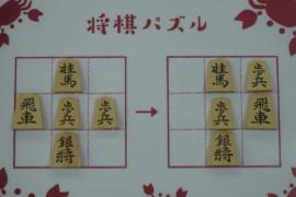 【初級】2020/9/29の将棋パズル
