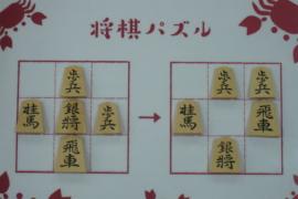【初級】2020/9/30の将棋パズル