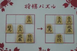 【初級】2020/10/5の将棋パズル