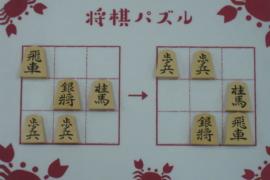 【中級】2020/10/3の将棋パズル