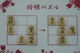 【初級】2020/10/6の将棋パズル