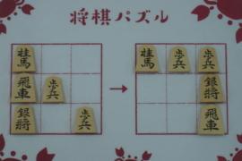 【初級】2020/10/8の将棋パズル