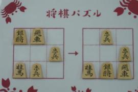【中級】2020/10/9の将棋パズル