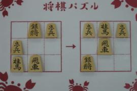【初級】2020/10/12の将棋パズル