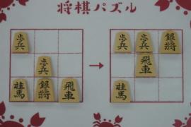 【初級】2020/10/14の将棋パズル