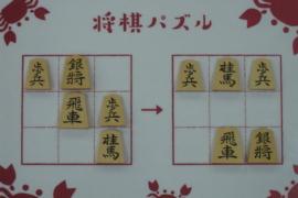【初級】2020/10/17の将棋パズル