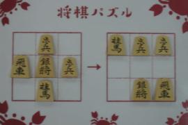 【初級】2020/10/18の将棋パズル