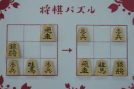 【中級】2020/10/20の将棋パズル